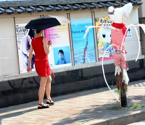 japon,voyage,littérature,proust,forest,photo,étranger,tokyo
