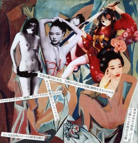 picasso,peinture,chine,japon,asie,politique,économique,voeux,2012,bonne année,ressources humaines,formation,éducation